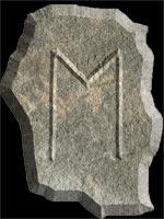 http://www.cooolart.com/Runes/ehwaz.jpg